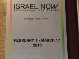 Israel Now