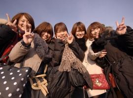 Unforbidden City